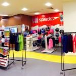 HALC retail